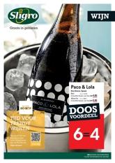 Sligro wijn 08 2021